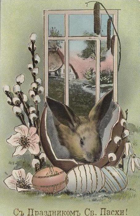 Винтажные открытки к Пасхе сделанные в России 99 (454x700, 75Kb)
