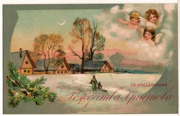 Винтажные открытки к Пасхе сделанные в России 107 (622x400, 128Kb)