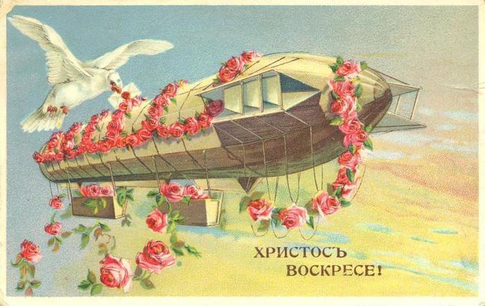Винтажные открытки к Пасхе сделанные в России 109 (700x442, 60Kb)