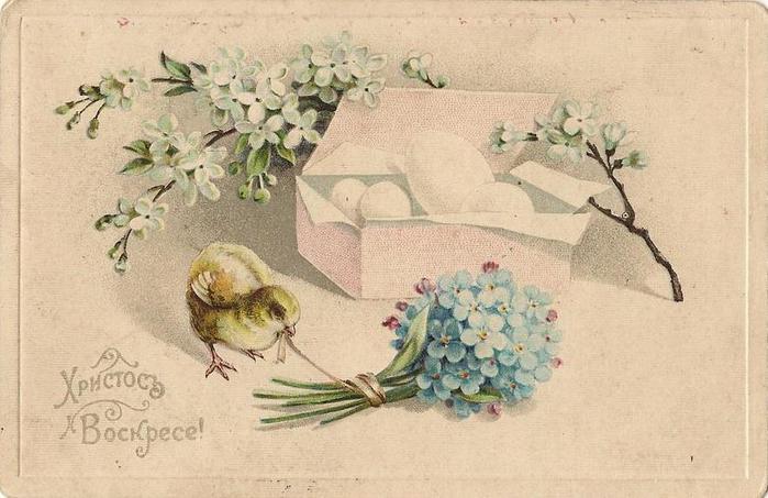 Винтажные открытки к Пасхе сделанные в России 117 (700x453, 53Kb)