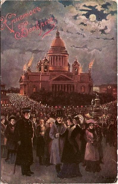 Винтажные открытки к Пасхе сделанные в России 137 (397x619, 134Kb)