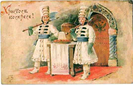 Винтажные открытки к Пасхе сделанные в России 139 (536x343, 50Kb)