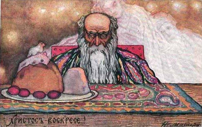 Винтажные открытки к Пасхе сделанные в России 143 (653x412, 84Kb)