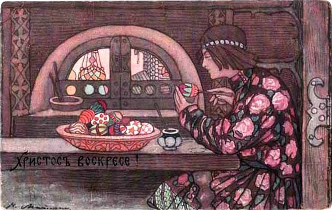 Винтажные открытки к Пасхе сделанные в России 145 (659x418, 89Kb)