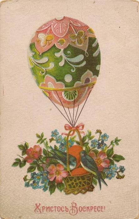 Винтажные открытки к Пасхе сделанные в России 152 (443x700, 51Kb)