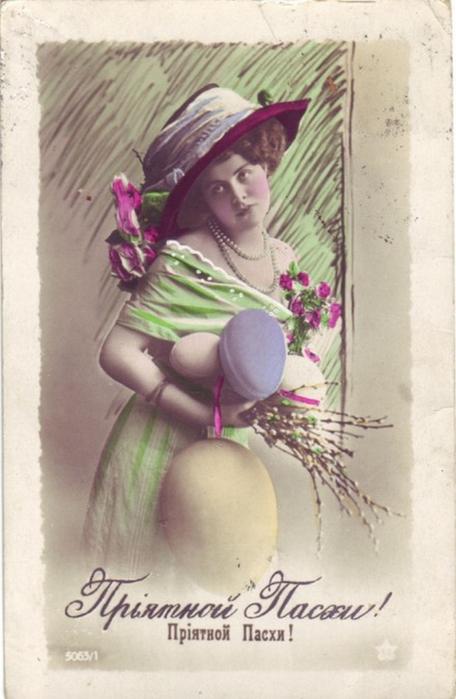 Винтажные открытки к Пасхе сделанные в России 168 (456x700, 281Kb)