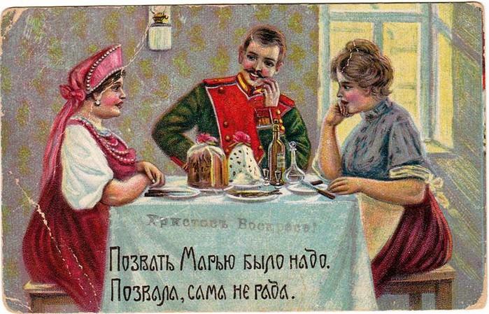 Винтажные открытки к Пасхе сделанные в России 178 (700x449, 136Kb)