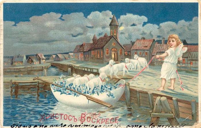 Винтажные открытки к Пасхе сделанные в России 182 (700x445, 123Kb)