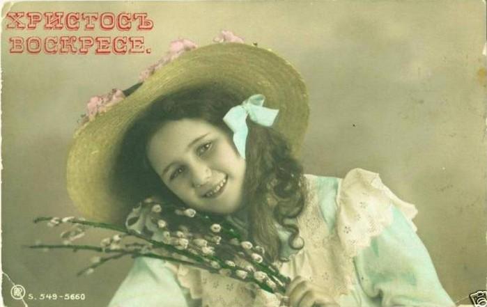 Винтажные открытки к Пасхе сделанные в России 186 (700x441, 59Kb)