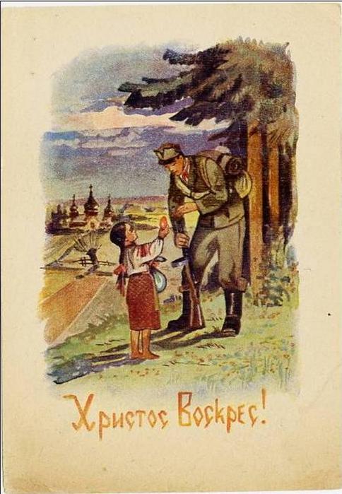 Винтажные открытки к Пасхе сделанные в России 199 (484x700, 353Kb)