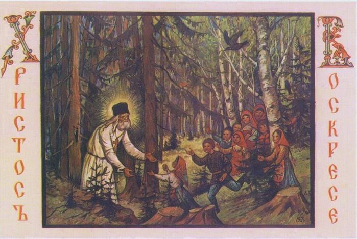 Винтажные открытки к Пасхе сделанные в России 203 (700x469, 115Kb)