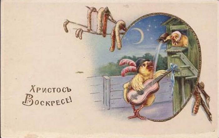 Винтажные открытки к Пасхе сделанные в России 209 (700x441, 57Kb)