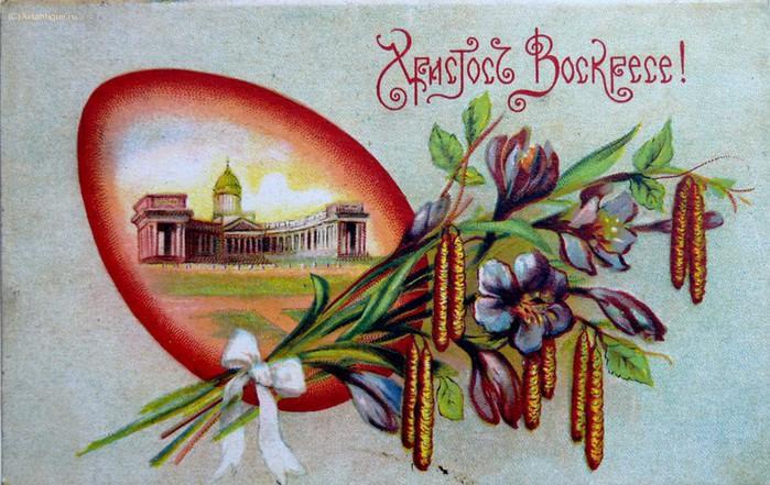 Винтажные открытки к Пасхе сделанные в России 223 (700x441, 123Kb)
