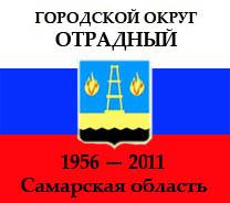 - - - logo 1 (208x184, 20Kb)
