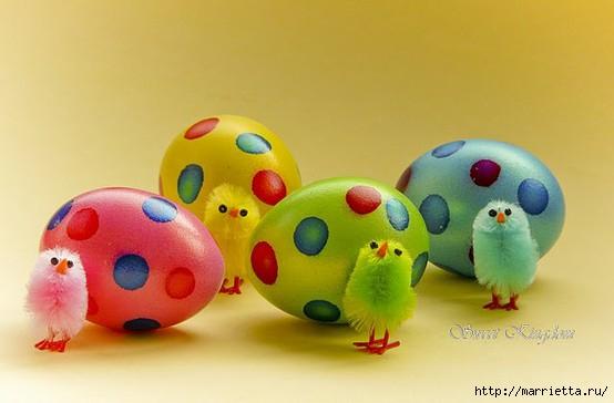 ovos-pascoa-decorados (22) (554x364, 88Kb)