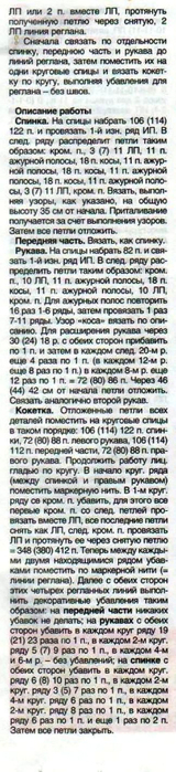малинка3 (160x700, 168Kb)