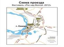 4572018_rok_nad_volgoj (220x160, 9Kb)