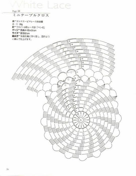 13a (541x700, 99Kb)