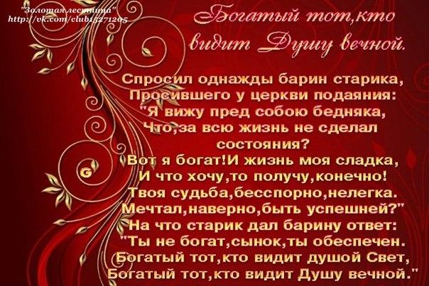 4765034_x_55957da4 (604x403, 84Kb)