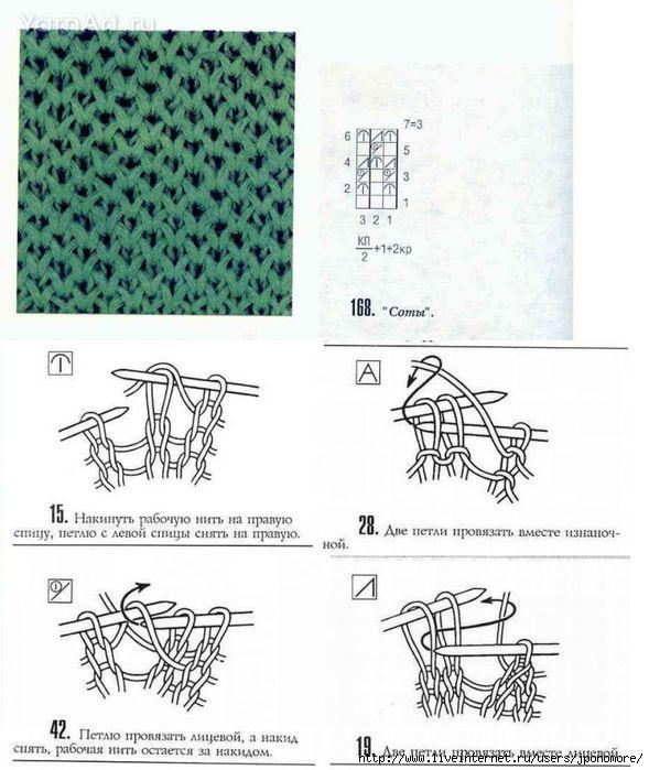 накид переводим с левой спицы