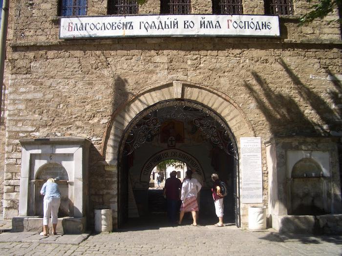 Бачковский монастырь 71350