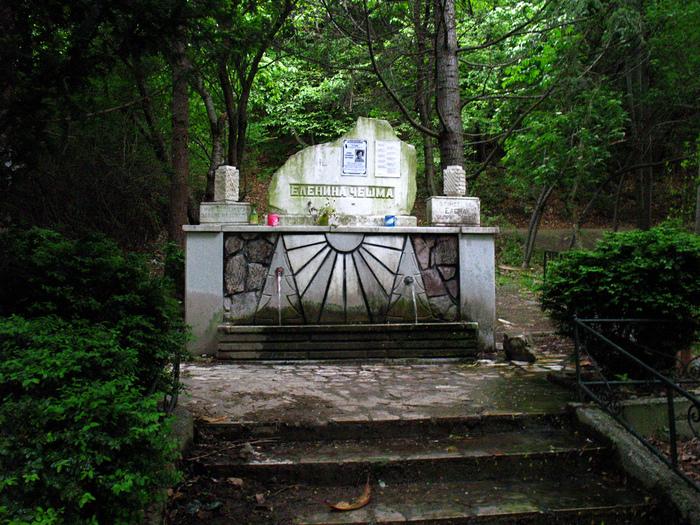 Бачковский монастырь 39508