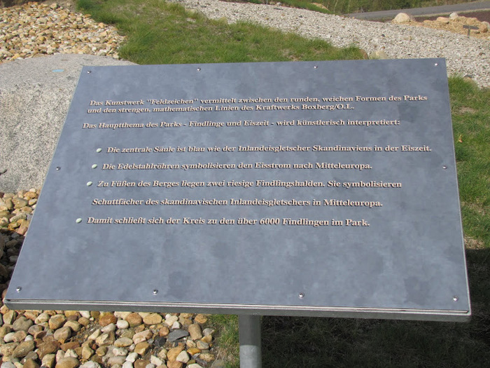 Сад камней Нохтен - Lausitzer Findlingspark Nochten 10137