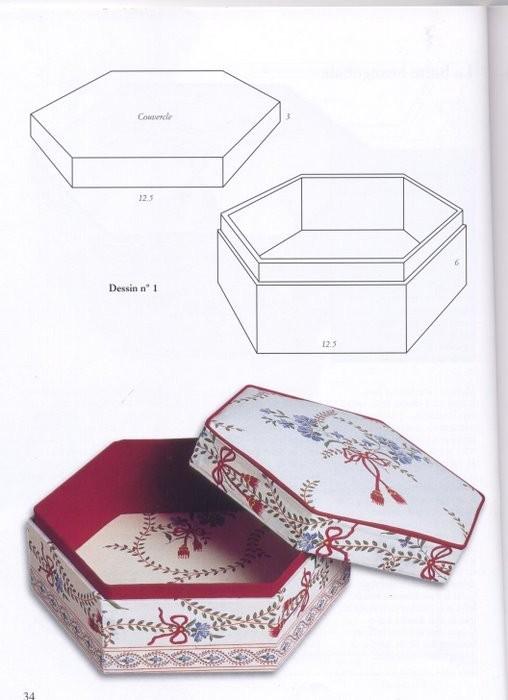 Как из картона сделать коробочку круглую 162