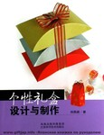 Превью 1393030_individuality_gift_box_designs_and_manufacture (537x700, 71Kb)