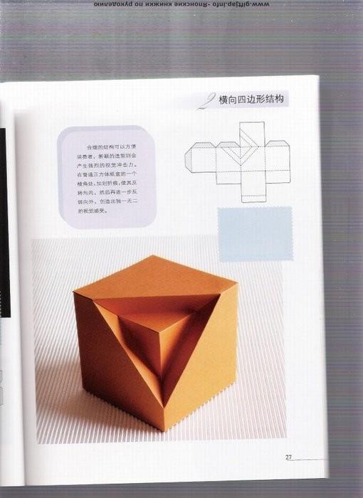 Оригами высокие коробочки