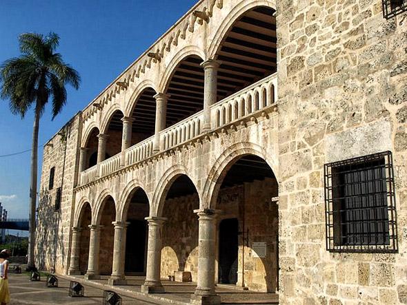 Доминикана, она же Доминиканская республика (не путайте с Доминикой...