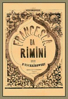 Франческа да Римини первое издание (234x342, 29Kb)