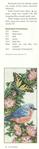 Превью Just Cross Stitch April 2012  29 (182x700, 151Kb)