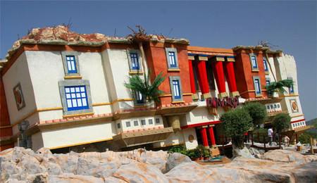 Дом Катманду Это