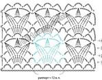 Превью для пагоды1 (385x300, 51Kb)
