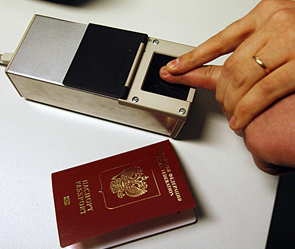 Замена паспортов на карты (295x249, 118Kb)