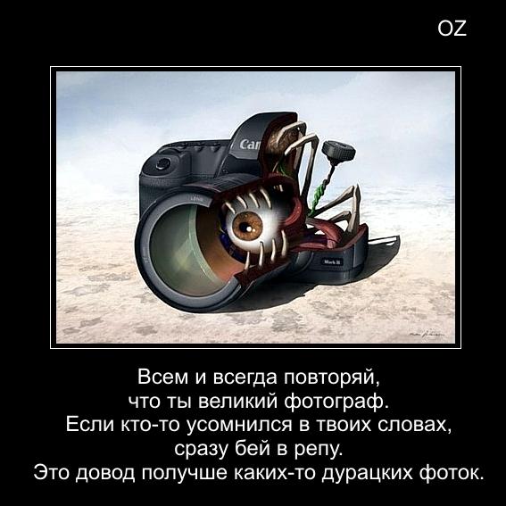 3855635_fotograf (567x567, 165Kb)