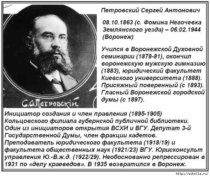 петровский (700x590, 303Kb)