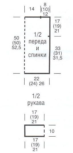 xax2 (255x533, 28Kb)