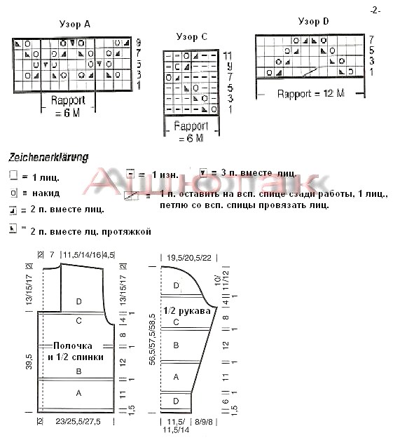 eg2 (571x638, 79Kb)
