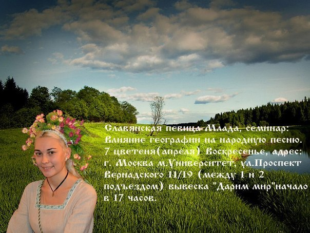 4280536_mlada (604x454, 86Kb)