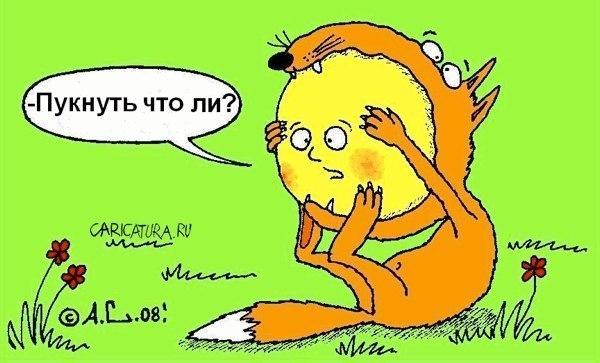 В России вступило в силу эмбарго на импорт соли из Украины - Цензор.НЕТ 8137