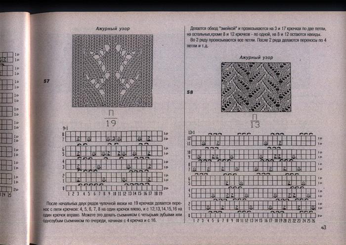 ивушка43 (700x496, 132Kb)