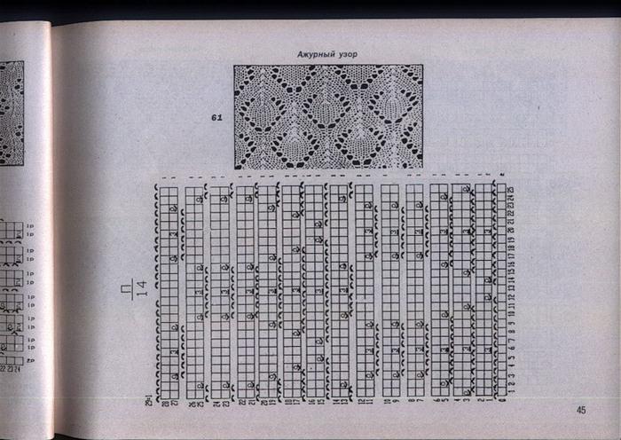 ивушка45 (700x496, 126Kb)