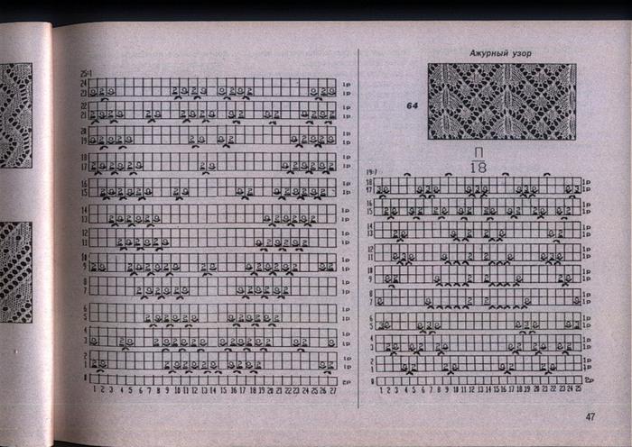 ивушка47 (700x496, 141Kb)