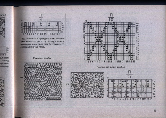 ивушка49 (700x496, 126Kb)