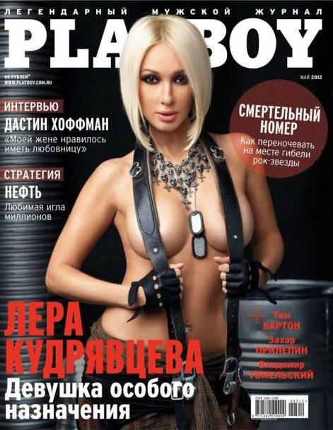 Лера Кудрявцева Playboy (1) (471x608, 54Kb)