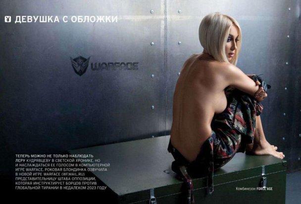Лера Кудрявцева Playboy (5) (608x412, 39Kb)