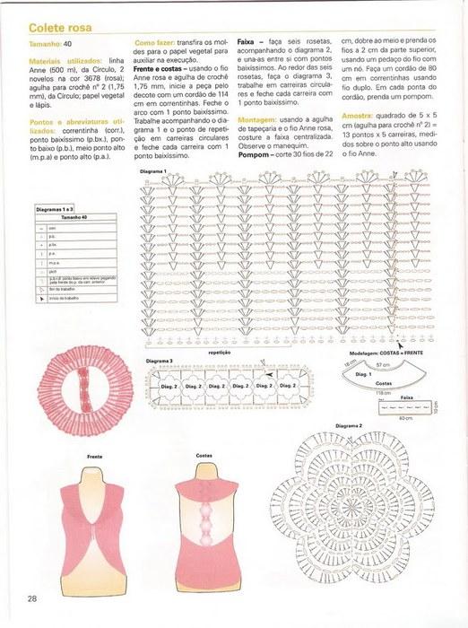 COLETE~1 (522x700, 98Kb)
