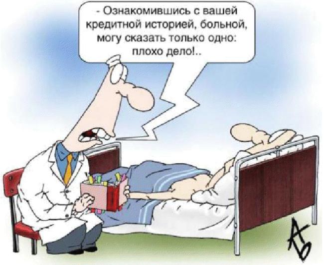 Астрахань ленинского района поликлиника